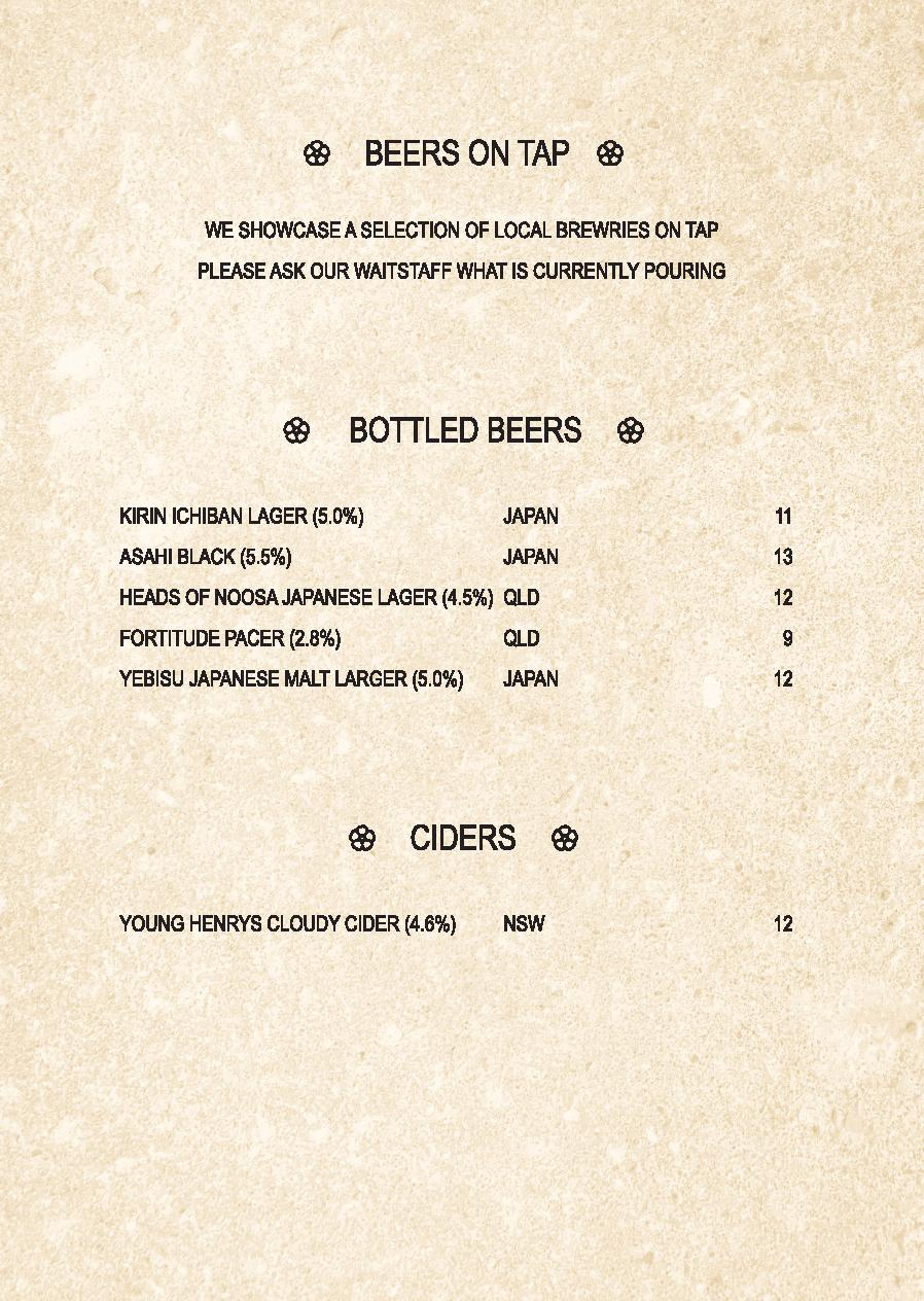Mp Spice Bar A5 Drinks Menu Revised April 2021 Page 008